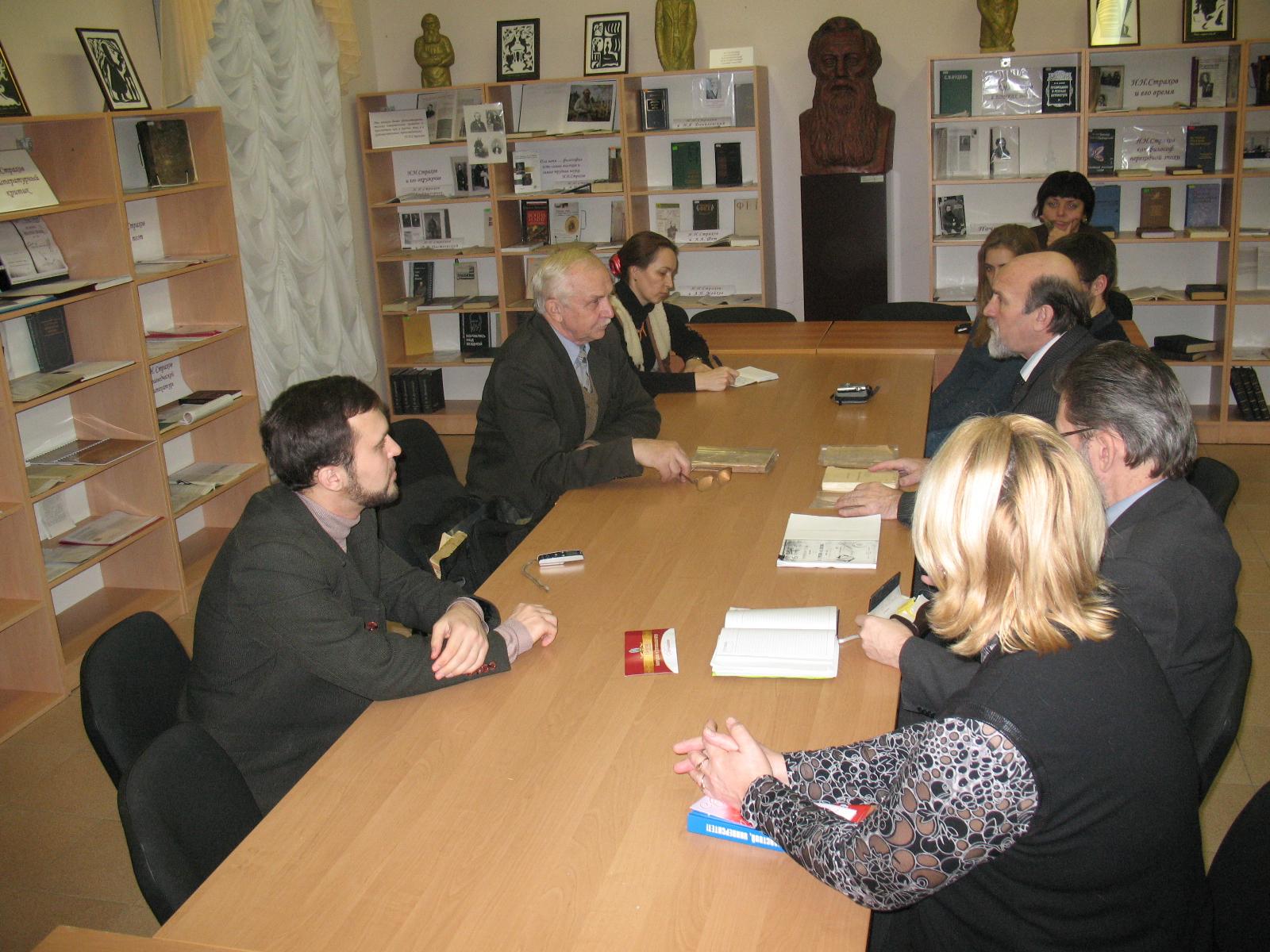 Общее (учредительное) собрание философско-литературного общества Н.Н.Страхова (2010)