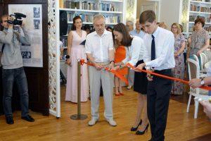 В Белгородском госуниверситете открыта библиотека-музей Николая Страхова