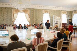Заседание Белгородской коллегии библиотечного сотрудничества и развития (2017)